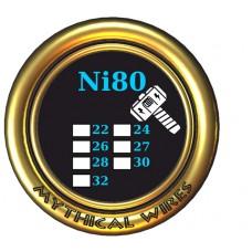 Σύρμα Ni80 46GA (0.04 mm) Mythical Wires 50m